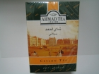Ceylon Tea, Orange Pekoe, löse, 500gr