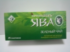 "Green Tea""Princess Java"", (25 x 2gr),50gr"