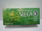 "Green Tea Fragrant Mint ""Princess Java"", (25 x 2gr), 50gr"