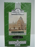 Green Tea Earl Grey, (20 x 2gr), 40gr